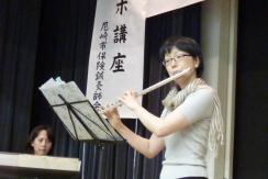 b_290_163_16777215_00_images_staffblog_2018市民大学_演奏.JPG