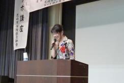 b_290_163_16777215_00_images_staffblog_2018市民大学_講演.jpg